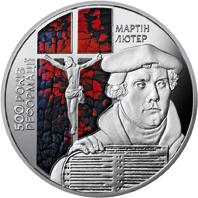 500-річчя Реформації