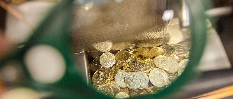 Монетные дворы