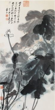 """Лотус"", Чжан Дацянь (1899-1983)"