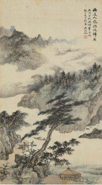"""""""Позднее возвращение домой с рыбалки"""", 1946, Ву Хуфань (1894-1968)"""
