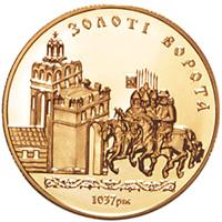 Золотi ворота