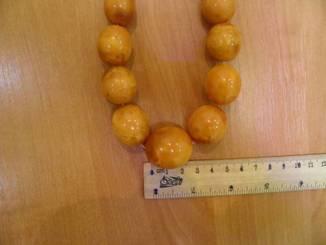 Старинные Янтарные бусы, королевский янтарь 125 грамм
