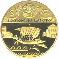 Боспорське царство