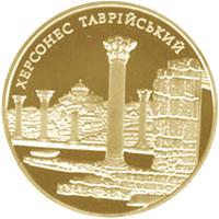 Херсонес Таврійський