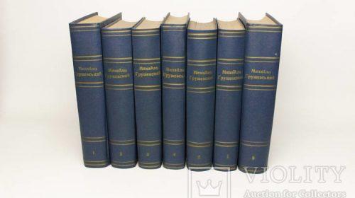 """М. Грушевський """"Історія України - Руси"""", тома 1 - 5, 7, 9 1905 - 1931 гг."""