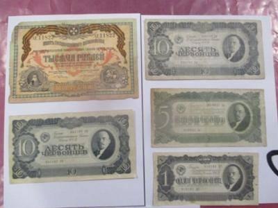 У бониста из Белоруссии отобрали старинные банкноты