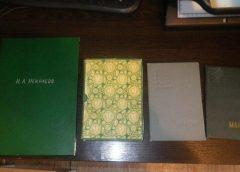 Пограничники не дали вывезти в оккупированный Крым советские марки и старинную книгу