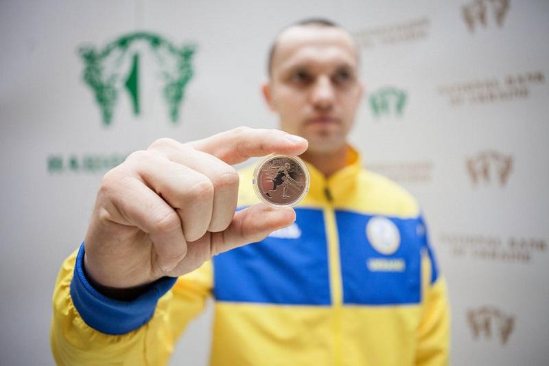 Памятная монета из нейзильбера XV літні Паралімпійські ігри. Ріо-де-Жанейро