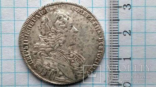 Полтина Петра II 1727 год СПБ