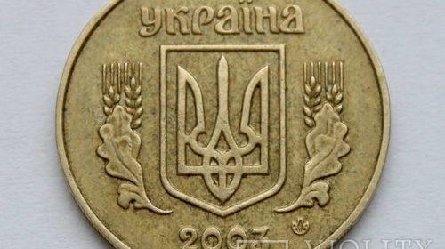 25 копеек 2003