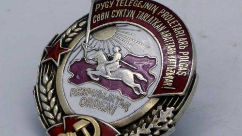 Орден Тувы, Республиканец, Боевик Тывы