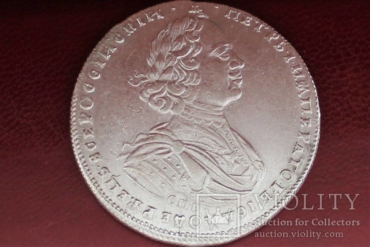 Полтина 1725 года СПБ