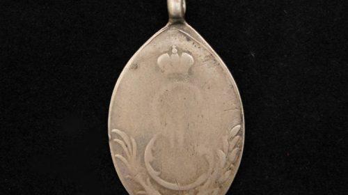 Медаль За храбрость оказанную при взятие Очакова