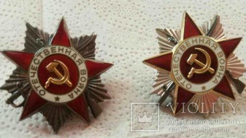 комплект наград на Проскурина Михаила Алексеевича