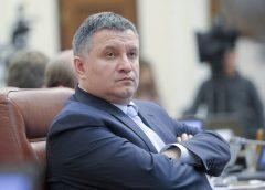 Коллекционер и нумизмат Арсен Аваков. Что собирает глава МВД Украины