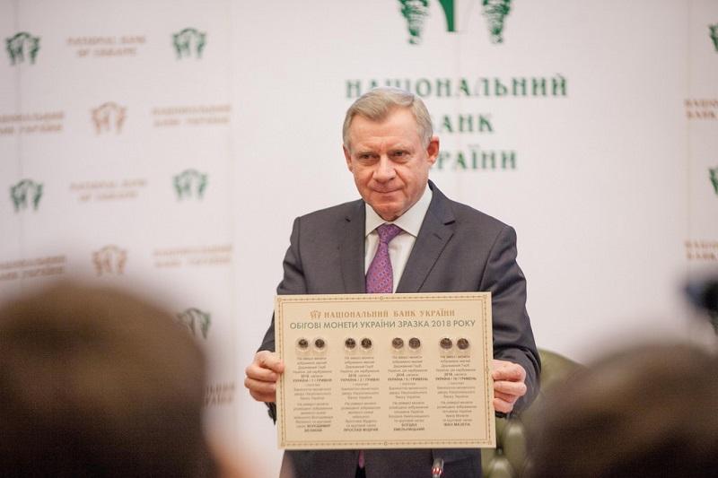Новые монеты представлял и.о. председателя НБУ Яков Смолий