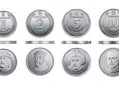 1, 2, 5 и 10 гривен станут лишь монетами. НБУ показал новые деньги