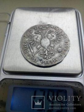 Полтина 1723 г. (Тигровик)