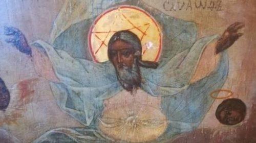 """Монументальна ікона""""Цар Слави-Деісус"""