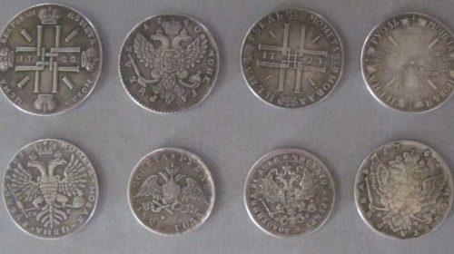 В Россию не дали вывезти небольшую коллекцию царских монет