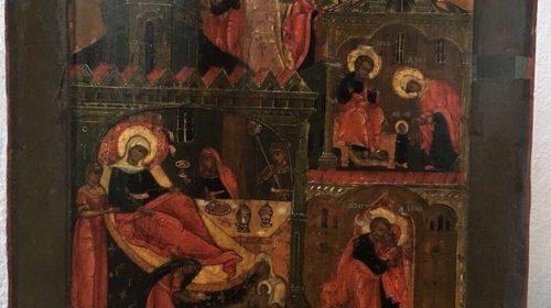 Икона Рождества Богородицы ХVII