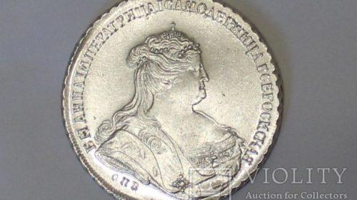 1 рубль 1738