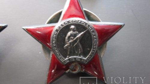 Комплект наград гвардии генерал-майора