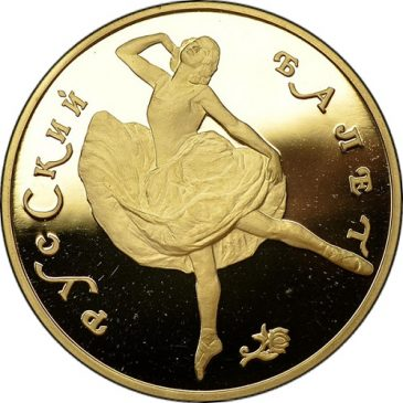 """Танцующая балерина"" proof"
