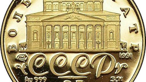 """""""Танцующая балерина"""" в качестве proof номиналом 25 рублей"""