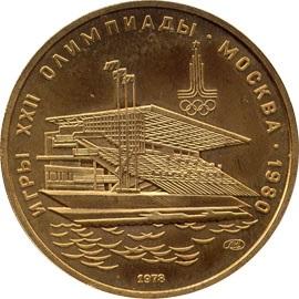 """1978 - """"Гребной канал в Крылатском"""""""