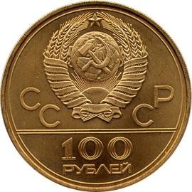Олімпіада в Москві золото