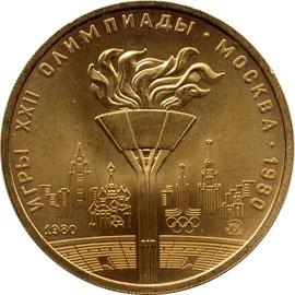 """1980 - """"Олимпийский факел"""""""