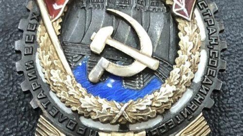 награды с документами на Григория Бачелюка