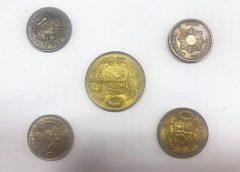 """В """"Борисполе"""" у перуанца отобрали коллекцию старинных монет"""