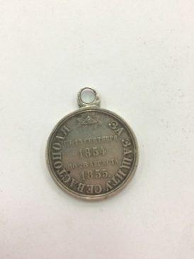 Из Украины не дали вывезти около 60 старинных медалей и нагрудных знаков