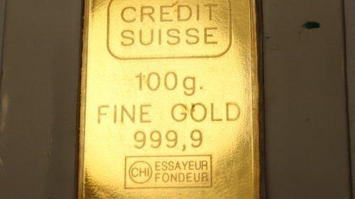 Слиток золота Credit Suisse - 100 граммов Au999,9