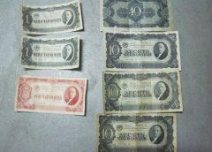 Россиянину не дали вывезти из Украины коллекцию советских банкнот 1937 года