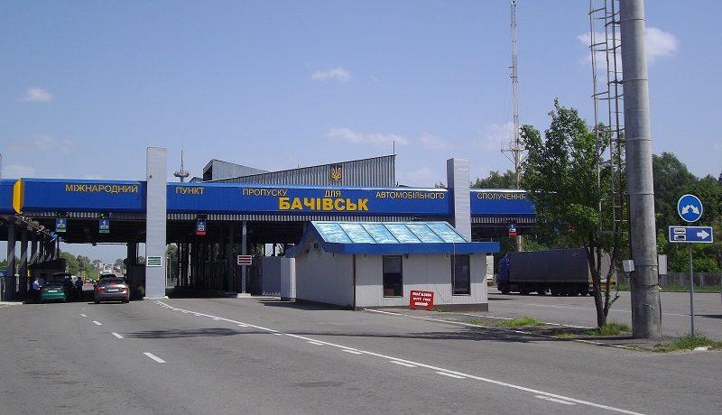Пункт пропуска «Бачевск» превратился в канал контрабанды антикваритата из Украины