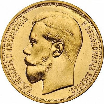 25 рублей1896