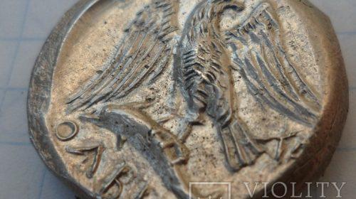 статер монета ольвии (серебро)