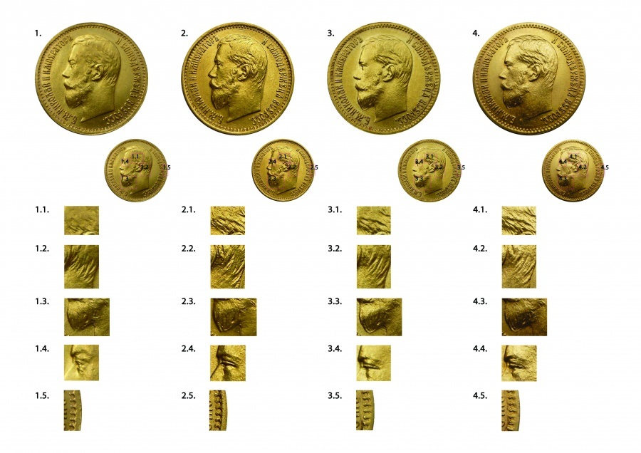 """5 рублей Николая II """"Большая голова"""""""