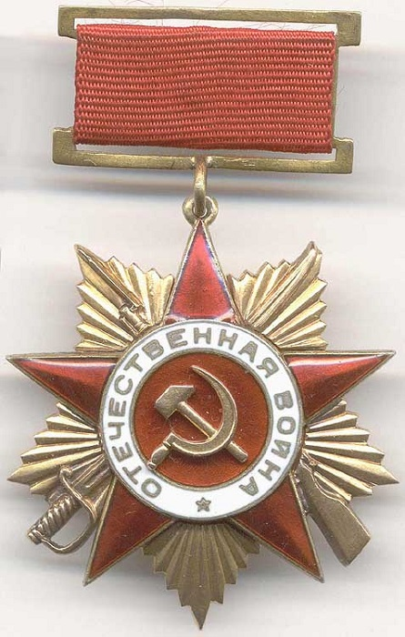 """Орден Отечественной войныI степени, """"подвесной"""" первый тип (1942—1943 гг)"""