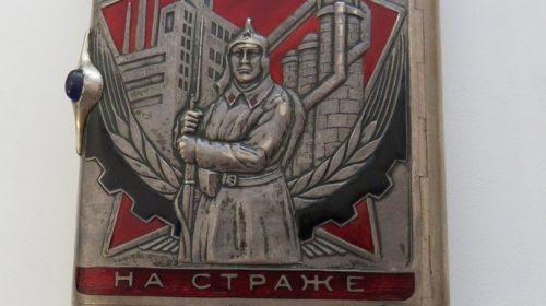 Портсигар СССР эмали, позолота, до 1940 года, серебро 171,56 грамм