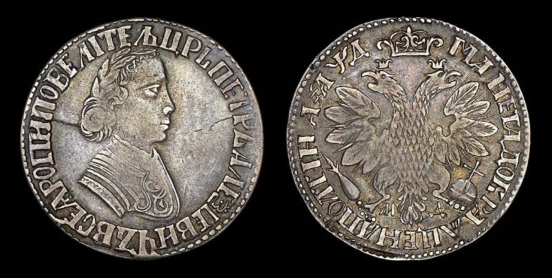 XF40. ПОЛТИНА 1704 ГОДА, МД Кадашевский монетный двор