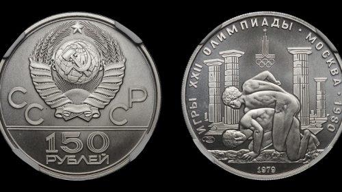 """1979 - """"Олимпиада 1980. Античные борцы"""""""