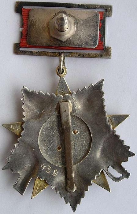 """Орден Отечественной войныII степени, """"подвесной"""" первый тип (1942—1943 гг)"""