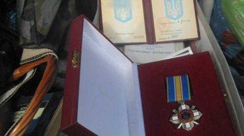 """орден """"За мужество"""" и 9 медалей периода Второй мировой войны"""