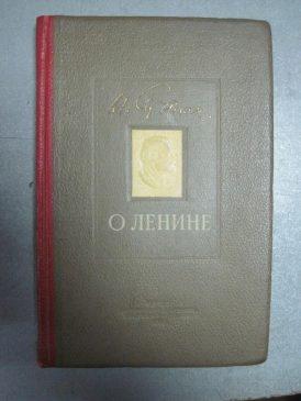 4 старинные книги 1871, 1924, 1939 и 1940 годов издания