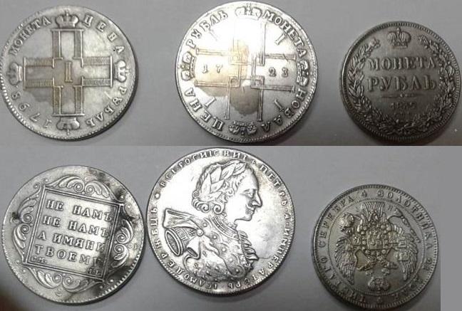 серебряные рубли 1723, 1732 и 1798 года