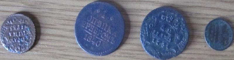 4 старинных монеты 1840, 1912, 1731 и 1735 выпуска